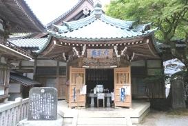 大雄山 最乗寺