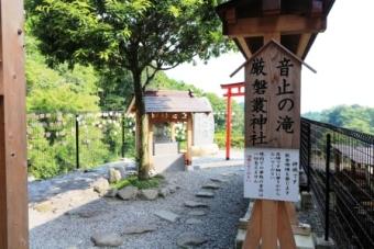 厳磐叢神社
